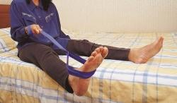 Pas do podnoszenia nogi