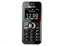 Telefon kom�rkowy Panasonic KX-TU311