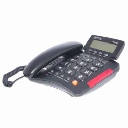 Telefon dla starszych osób Blanka GT 125BB