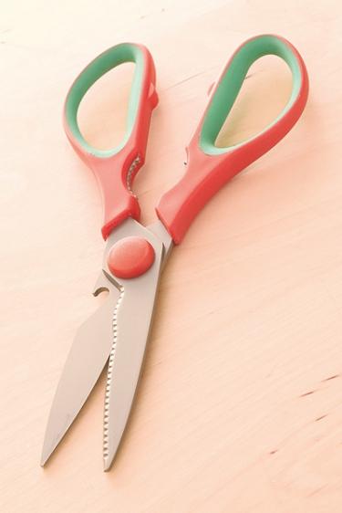 Nożyce kuchenne